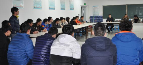 邢台学院机电工程学院召开2014级自动化本科专业座谈会